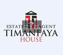 Timanfaya house